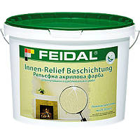 """Рельефная краска""""Feidal Innen Relief"""" 10 л"""