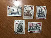 Полная серия марок СССР Корабли 1971. Гашеные. 5 штук