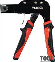 Пистолет для дюбелей Molly под гипсокартон Yato YT-51450