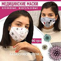 Полиция оштрафовала женщину за торговлю защитными масками на улице в Тернополе - Цензор.НЕТ 150