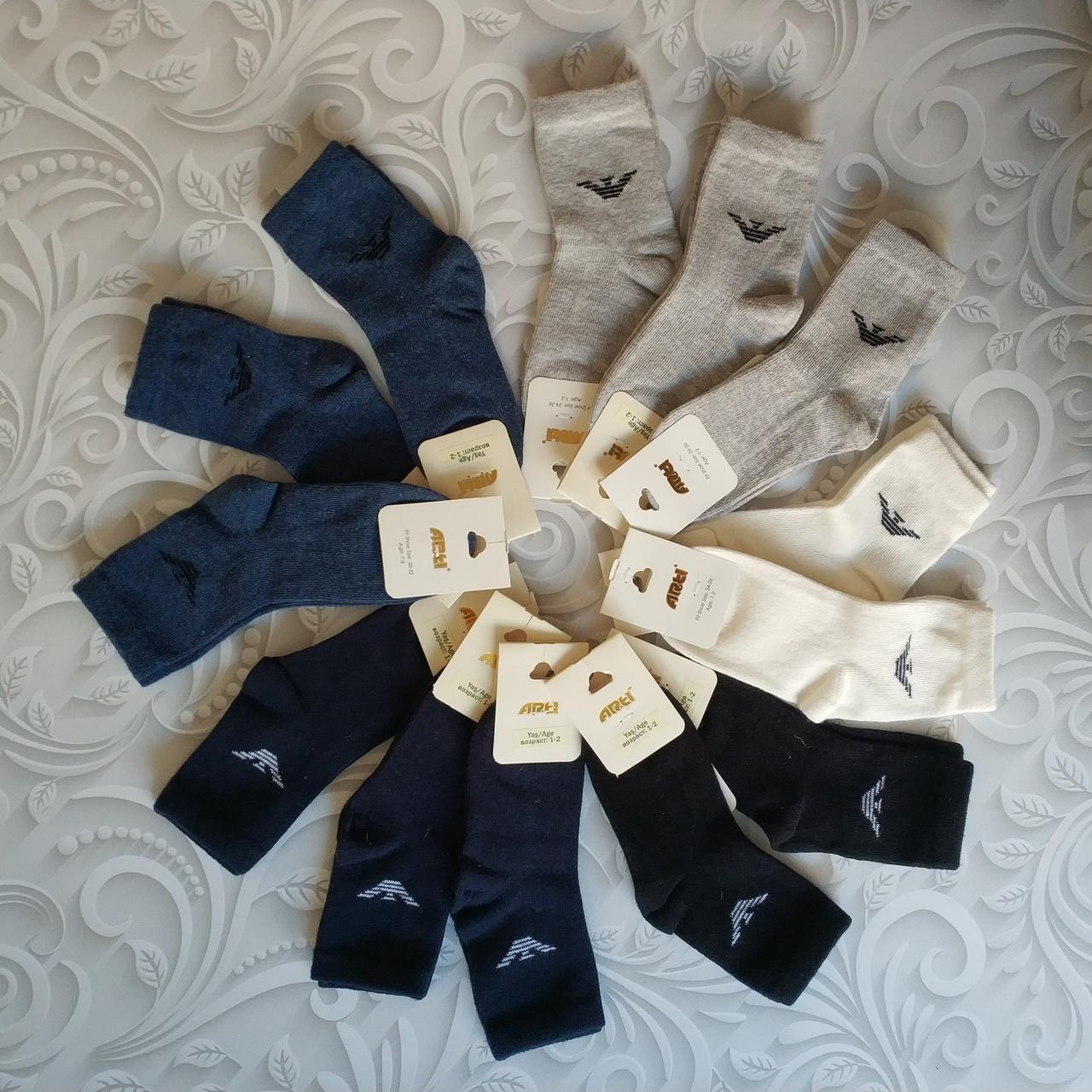 Детские хлопковые носки Armani