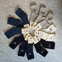 Детские хлопковые носки Armani, фото 1