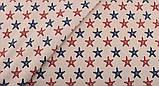 Коричневый набор ткани для рукоделия Буквы, клетка, листочки, звездочки  - 7 отрезов 40*50 см, фото 5