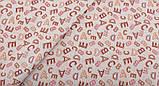 Коричневый набор ткани для рукоделия Буквы, клетка, листочки, звездочки  - 7 отрезов 40*50 см, фото 3