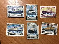 Полная серия марок СССР Корабли 1978. Гашеные. 6 штук