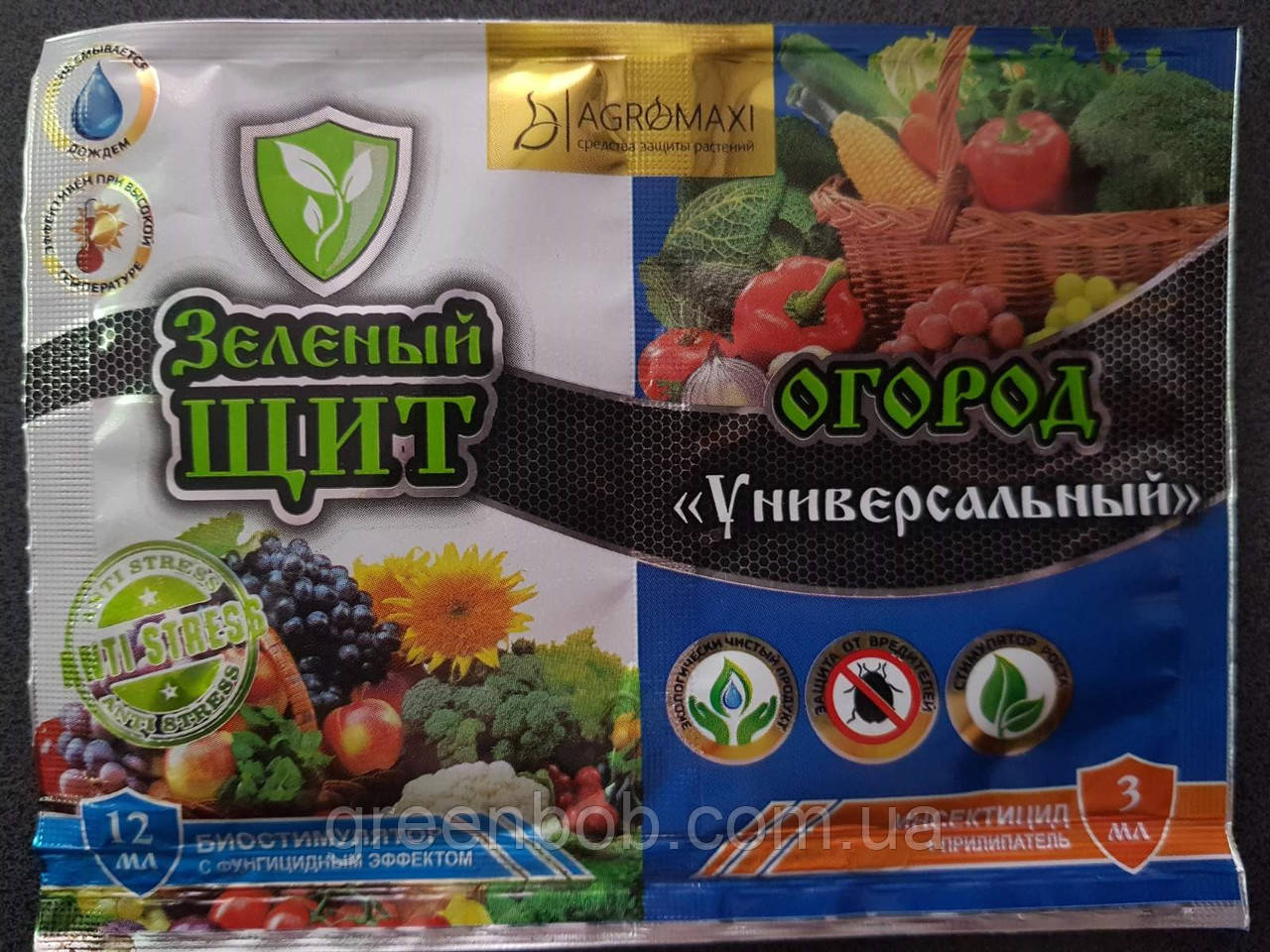 """СПАСАТЕЛЬ """"Зеленый щит"""" для Огорода """"Универсальный"""" 3 мл+12 г\мл"""