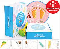 Набор для изготовления слепков ножки и ручки малыша Baby hands and feet с дизайнерскими наклейками и валиком