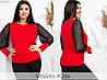 Блуза жіноча з об'ємними рукавами з сітки (3 кольори) АІ/-7161 - Червоний