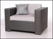Кресло ротанговое садовое