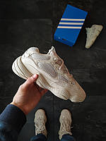 Кроссовки мужские Adidas Yeezy Boost 500 Бежевіе