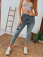 Женские стильные джинсы (3 цвета), фото 1