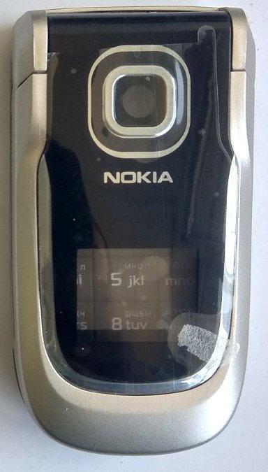 Корпус для Nokia 2760 Silver
