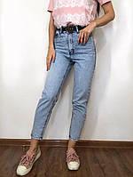 Женские модные джинсы (2 цвета)