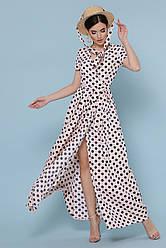 Легкое длинное платье с запахом в горох персиковое