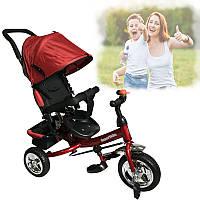 Дитячий триколісний велосипед Best Trike 5588 ЧЕРВОНИЙ, батьківська ручка та дзвінок