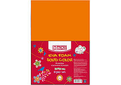 Фоамиран 20х30 см, 5 листов, оранжевый
