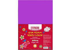Фоамиран 20х30 см, 5 листов, фиолетовий