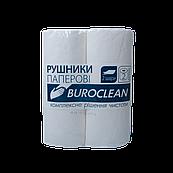 Бумажные полотенца, двухслойные. 2 шт