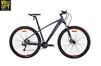 "Велосипед 29"" LEON TN 70 HDD 2020"
