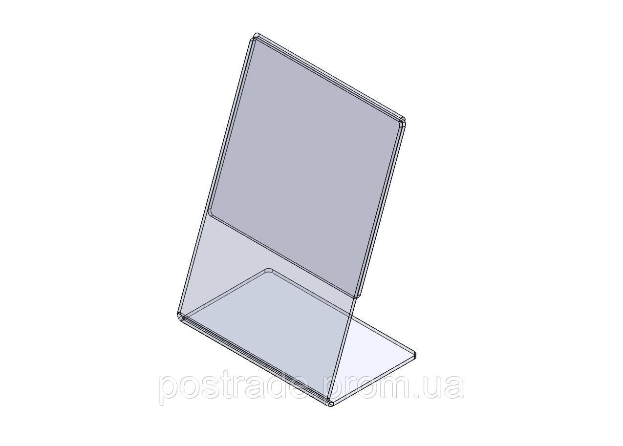 Ценникодержатель L-образный акриловый, 40*60 мм