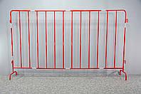 Ограждение пешеходное для КПП 2016-1500, фото 1