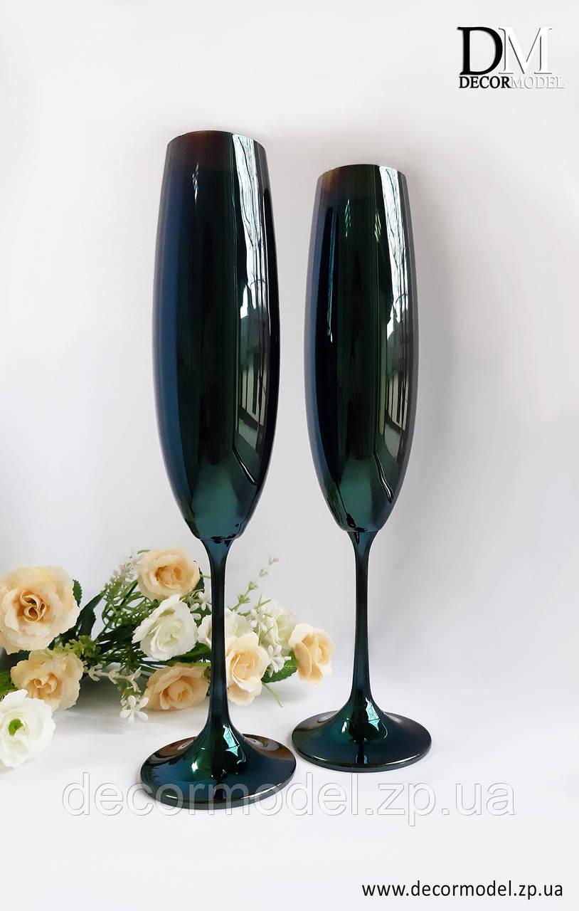 Бокал для шампанского 250 мл. Bohemia Milvus (цвет: ЧЕРНЫЙ ХАМЕЛЕОН)