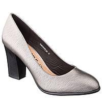 Туфли женские 39 Ар.919543