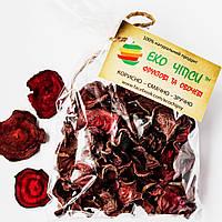 Овочеві чіпси з буряка, 50 грам: еквівалент 450-500 г свіжої буряків