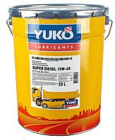Масло YUKO SUPER DIESEL 15W-40 20л.
