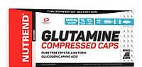Nutrend Glutamine 120 сaps