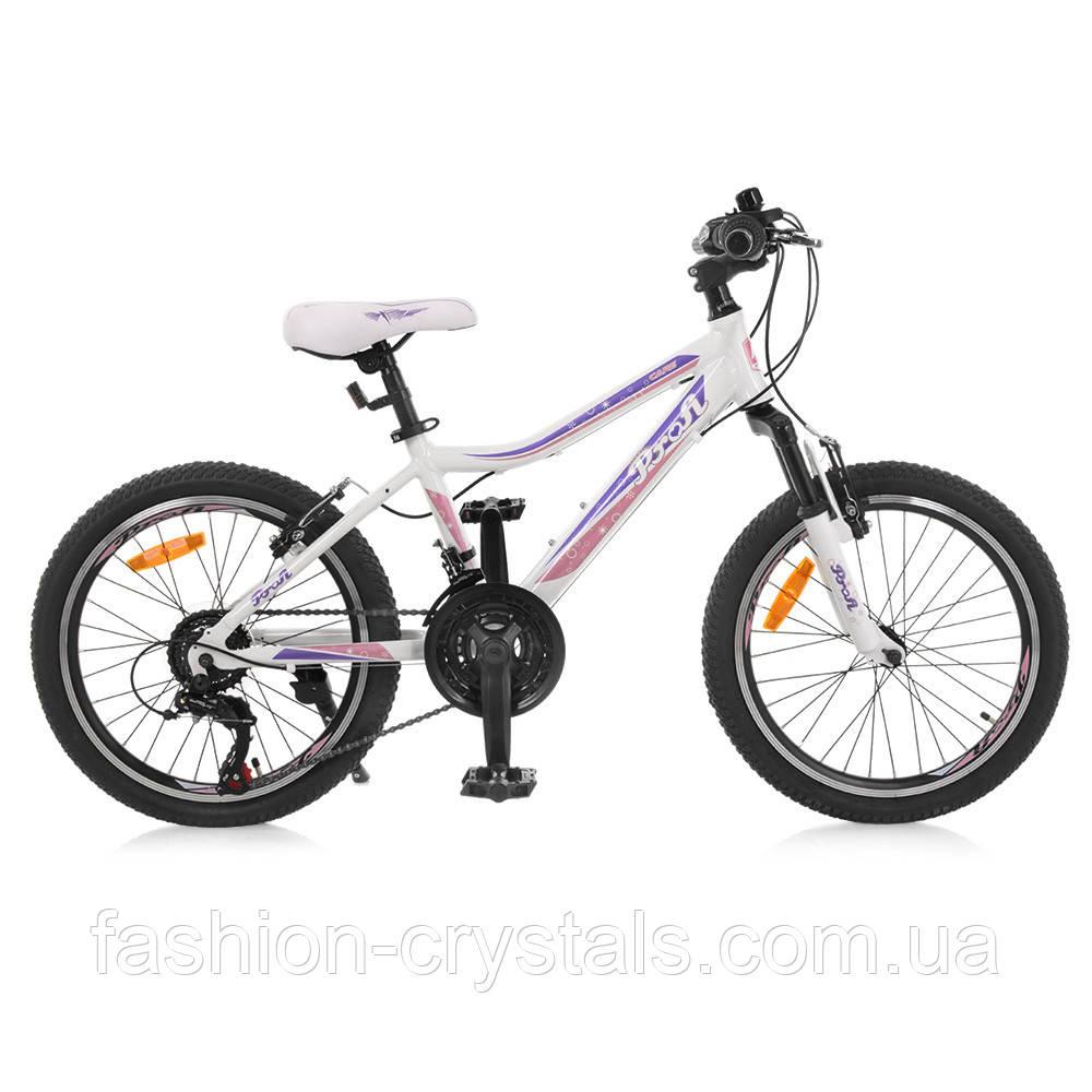 Горный велосипед Profi Care 20'