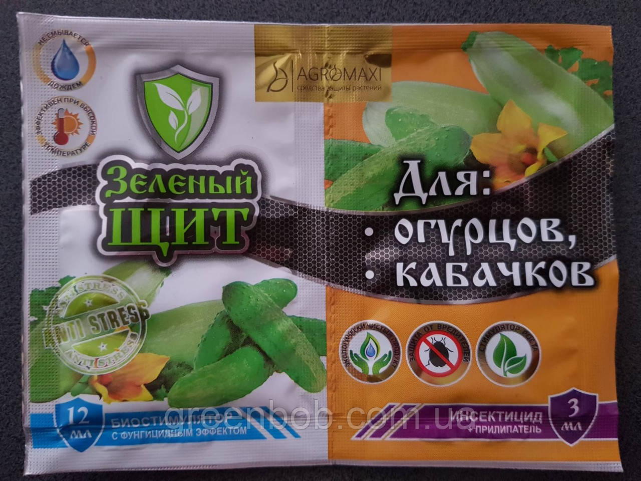 """СПАСАТЕЛЬ """"Зеленый щит"""" для огурцов и кабачков 3мл+12мл"""