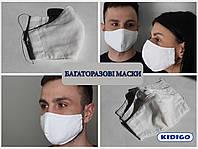 Маска защитная многоразовая Kidigo