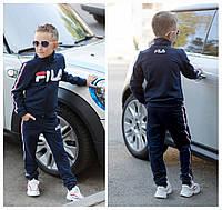 """Спортивный костюм детский для мальчика и девочки """"Fila"""".Кофта на молнии."""