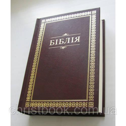 043 Біблія бордо (10432)
