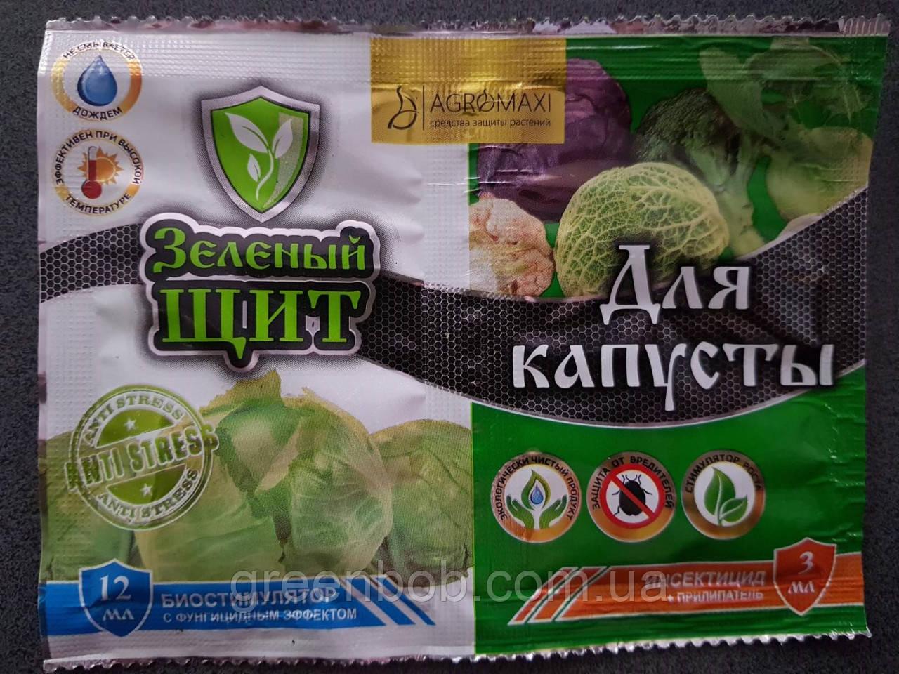 """СПАСАТЕЛЬ """"Зеленый щит"""" для капусты 3мл + 12мл"""