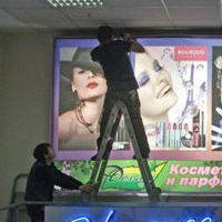 Обслуживание и ремонт рекламных вывесок