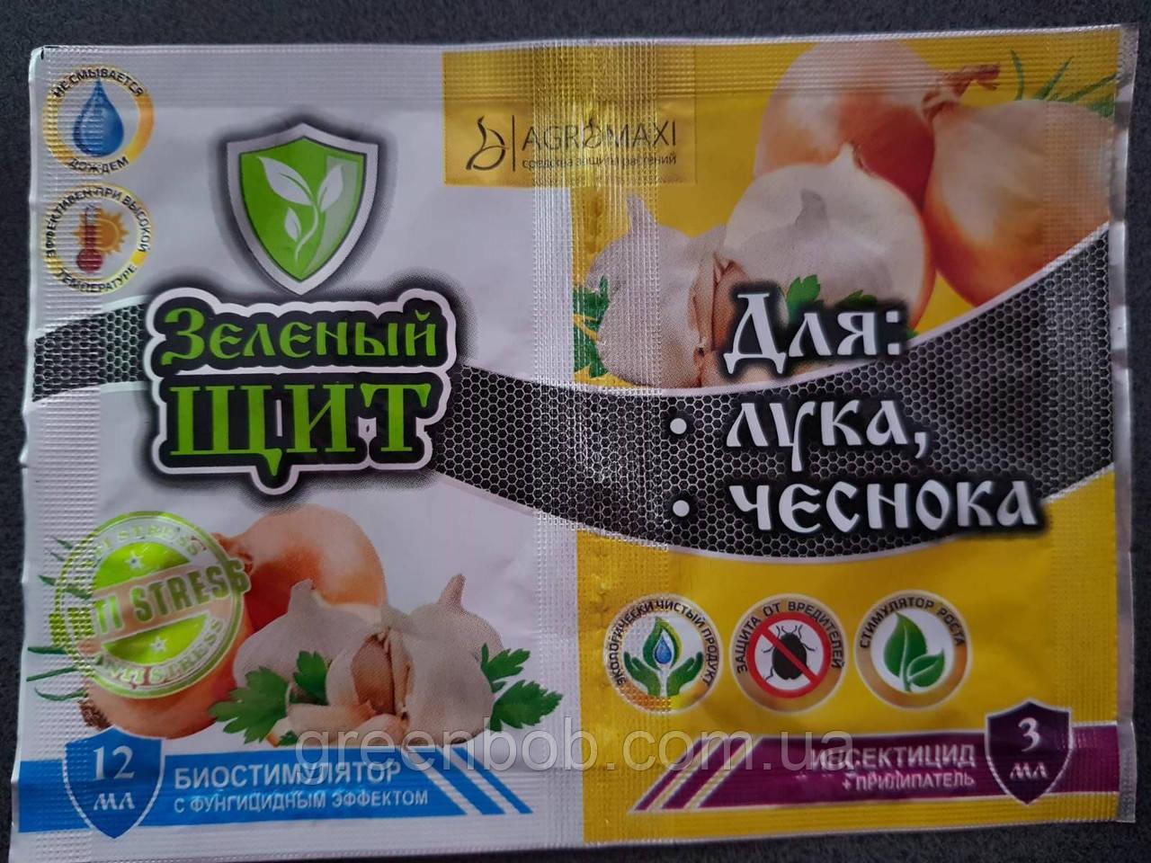 """СПАСАТЕЛЬ """"Зеленый щит"""" для лука и чеснока 3мл + 12мл"""