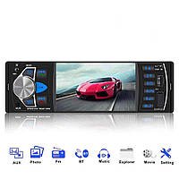 Автомагнитола 1din с экраном Bluetooth \ USB \ micro SD \ FM Pioneer + пульт на руль
