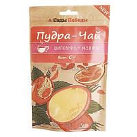 Пудра-чай  из мякоти шиповника + малина
