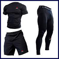 Компрессионная Одежда для спортзала,бега, кроссфита Комплект 3 в 1 (Рашгард, Шорты, лосины)