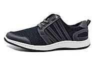 Кросівки чоловічі літні, синій колір (40,43 розмір)