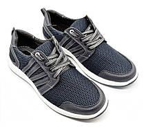 Кросівки мокасини чоловічі літні кроссовки, фото 2