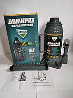 Домкрат 16т гидравлическийH 230 /435: ARM16
