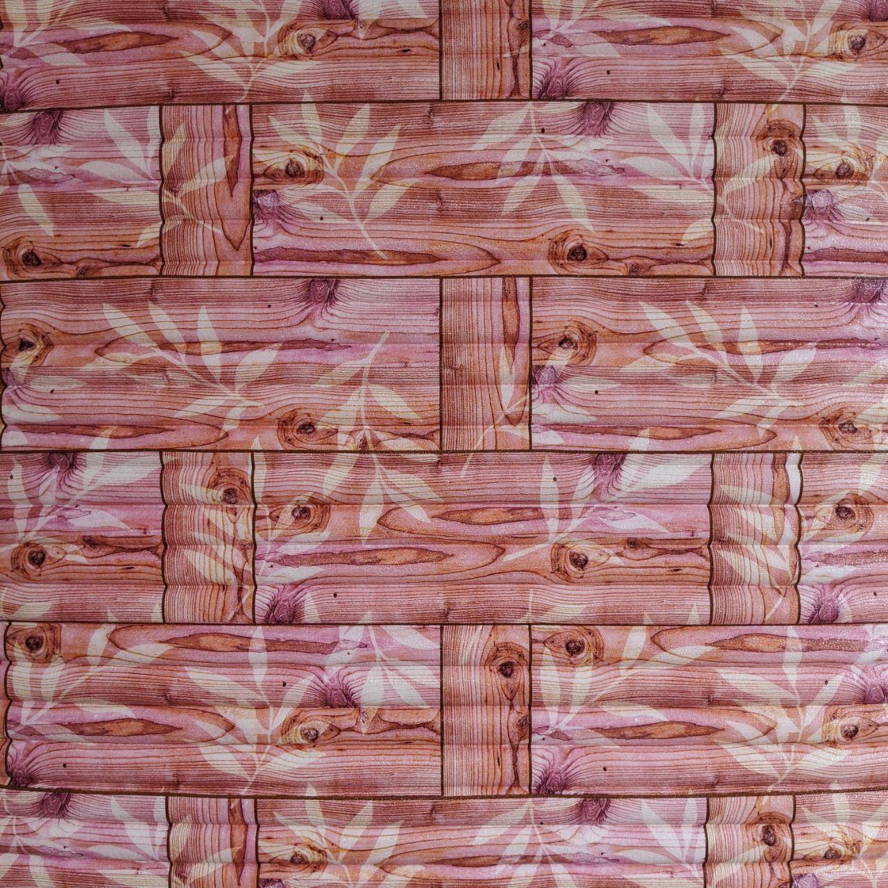3д панель декоративная Бамбуковая кладка Оранжевая (самоклеющиеся пластиковые 3d панели бамбук) 700x700x8 мм