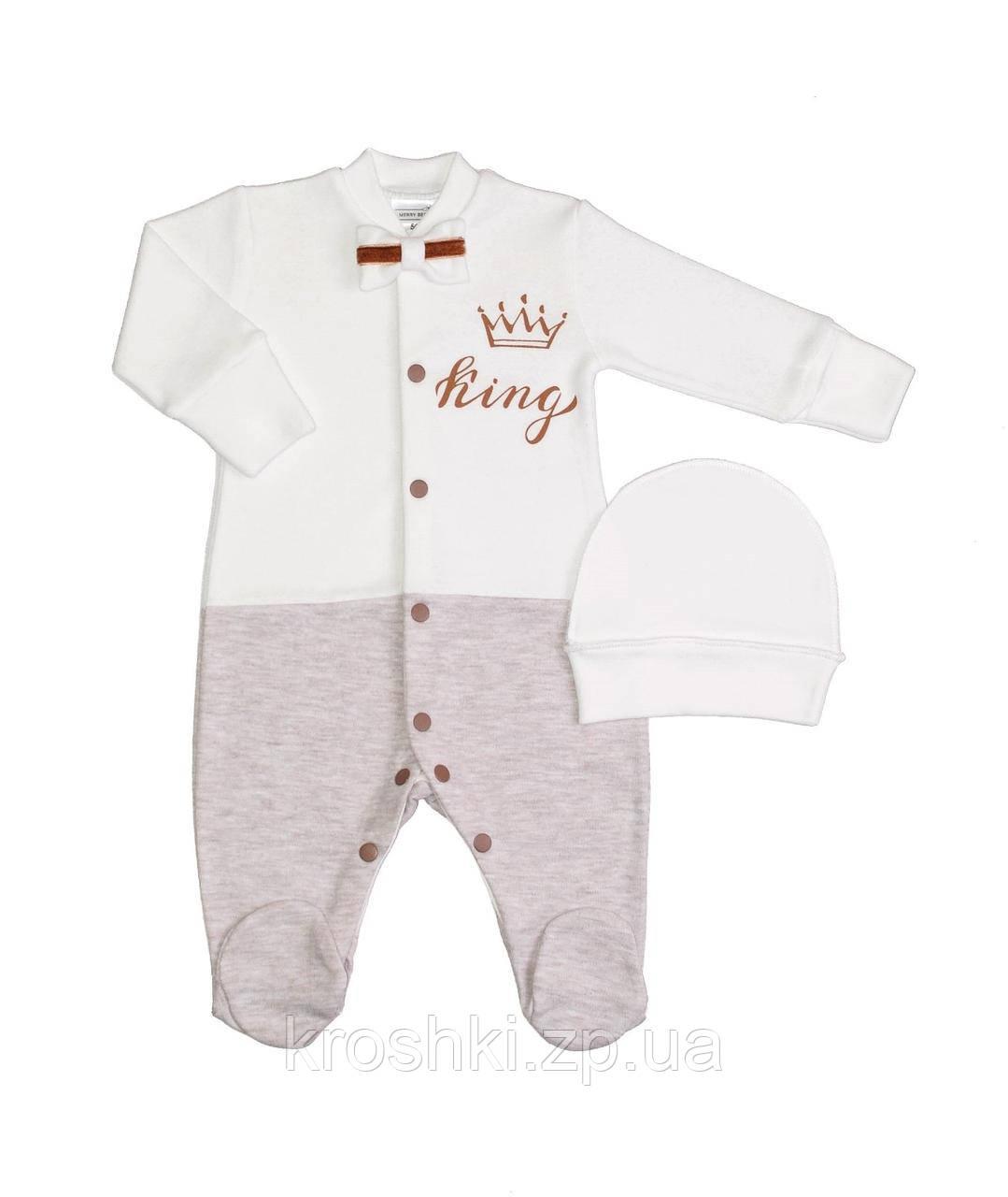 Комплект нарядный для новорожденных