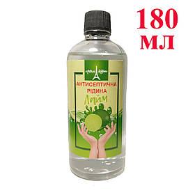 Антисептическая жидкость для рук Eva Cosmetics Arthur LeBlanc Лайм 180 мл