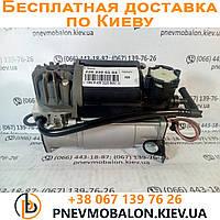 Компрессор пневмоподвески Mercedes CLS-class (W219) ATM, фото 1