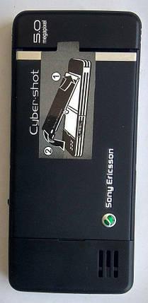 Корпус для Sony Ericsson C902 Black, фото 2