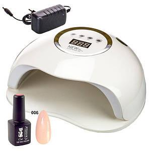 Лампа для сушки гель-лака для двух рук NEW 5 Plus 72W UV/LED